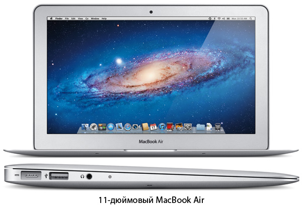 MacBookAir03.jpg