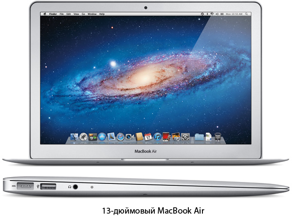 MacBookAir05.jpg